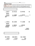 Adding and Subtracting Test