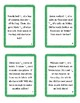 Adding and Subtracting Unlike Fractions Task Cards