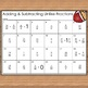 Adding and Subtracting Unlike Fractions Task Cards with Christmas Elves