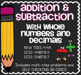 MATH TEST PREP: Adding and Subtracting Whole Numbers and Decimals STAAR Aligned