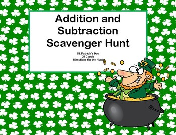 Adding and Subtracting With Regrouping- Scavenger Hunt