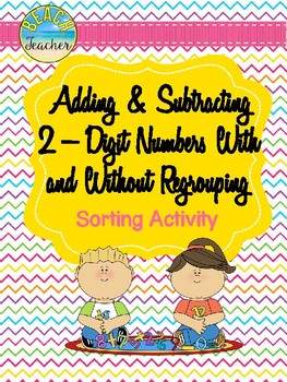 Adding and Subtracting With/Without Regrouping Sorting Activity & Game 2.NBT.5
