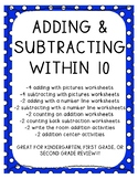 Adding and Subtracting within 10!
