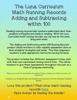 Adding and Subtracting within 100 - Math Running Record