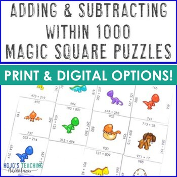 Adding and Subtracting within 1000 | 2nd, 3rd, & 4th Grade Math Centers or Games