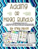 Adding -s or -es Mega Bundle! (Plural Nouns / Present Tense Verbs) [K-1]