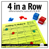 Adding to 5, 10, & 20: A Differentiated 1st Grade Math Center