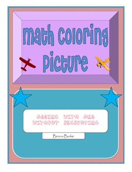 Differentiated Common Core - Addition Coloring Picture - Airplane