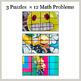 Addition: 2-Digit + 1-Digit - Google Slides - Emoji Puzzles