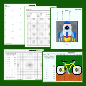 Coloring Sheets, Word Problems 2nd Grade Addition Worksheets Bundle