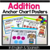 Addition Anchor Chart Posters in English & Spanish
