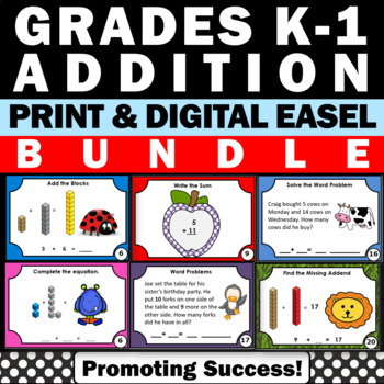 Kindergarten Math Centers Beginning of the Year Addition Task Cards BUNDLE