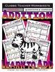 Addition Bundle - Learn to Add - Set 2 - Kindergarten/1st Grade (Grade 1)