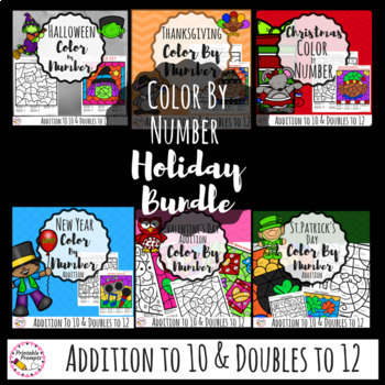 Addition Color By Number- Holiday Growing Bundle