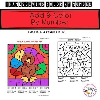 Addition Color By Number- Holiday Bundle