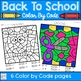 Addition Color By Number -Back To School