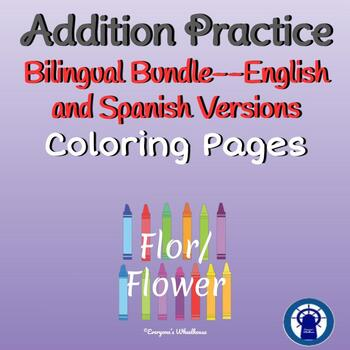 Addition Color by Number Practice Bilingual Bundle