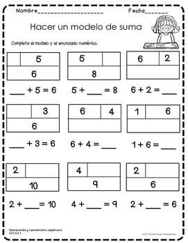 Addition Concepts (Spanish Practice Worksheets)