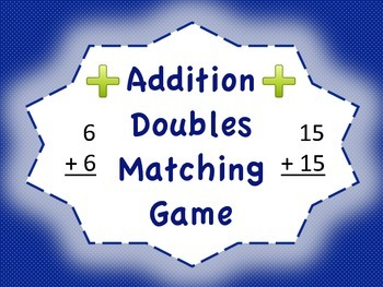 Addition Doubles Matching Game FREEBIE