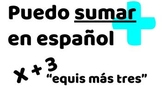 Addition Drills for Spanish Class: warm up / extra time /