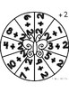 Addition Fact Fluency Bingo - Spring Math Centers