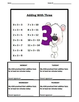 Addition Fact Logs Polar Bear Theme (0-9)