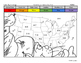 Addition Fact Strategy Coloring Book - March Holiday Theme