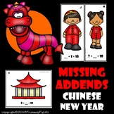 Addition Facts Chinese New Year Missing Addends Math Center