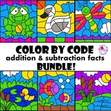 Addition Facts & Subtraction Facts Color by Number BUNDLE;