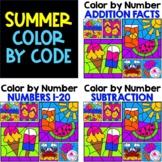 Summer Color by Number Addition & Subtraction BUNDLE