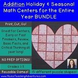 Addition Holiday & Seasonal Math Centers with FUN Fall Mat