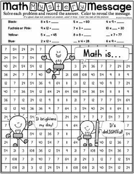 FREE Multiplication Mystery Picture