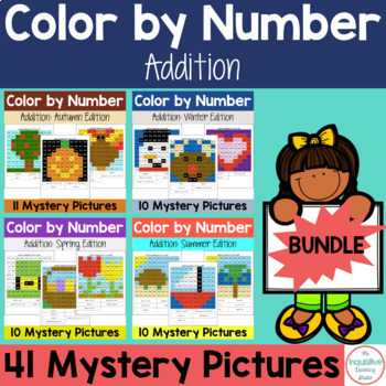 Addition Mystery Pictures: Year-Round Bundle