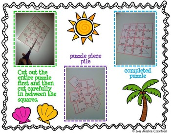 Addition Picture Puzzles {Beach and Summer}