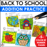 Back to School Activities | Addition Practice Color By Number