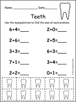 February Addition Problems with Manipulatives