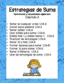Addition Strategies (Spanish Practice Worksheets)