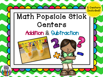 Addition & Subtraction Centers -2  Popsicle Stick Centers