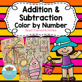Addition & Subtraction Color By Number {Beach Themed}