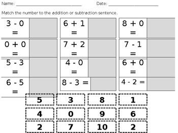 Addition / Subtraction Cut and Paste