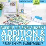 Addition & Subtraction Enrichment | Third Grade Math Works