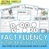 Addition & Subtraction Fact Fluency Home Practice Tools for 1st & 2nd Grade