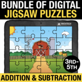 Addition & Subtraction Fact Fluency Jigsaw Puzzles Digital Math Centers | Games