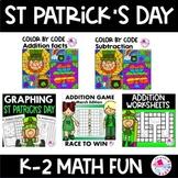 Addition & Subtraction Fact Fluency St. Patrick's Math BUNDLE