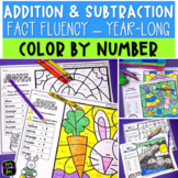 Addition Subtraction Facts - Color by Number Holiday Growing Bundle