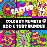 Addition & Subtraction Facts Easter Color by Number BUNDLE