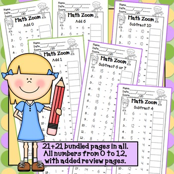 Fact Fluency Addition & Subtraction BUNDLE