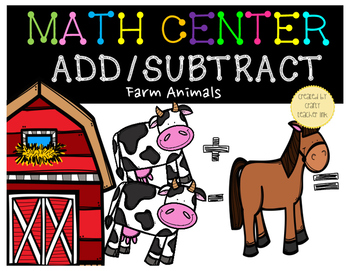Addition/Subtraction Math Center Activity / Numbers 0-20
