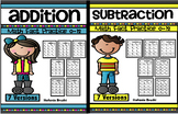 Addition & Subtraction Math Fact Practice 0-12 BUNDLE!