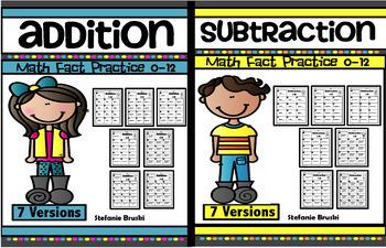 Addition & Subtraction Math Fact Practice 0-12 BUNDLE!